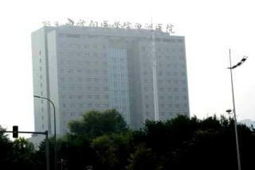 沈阳市医学院沈洲医院体检中心