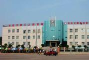 资阳市第三人民医院体检中心