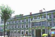 南京市白下医院体检中心