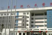信阳市淮滨县人民医院体检中心