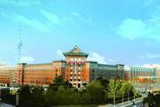 吉林大学第一医院体检中心