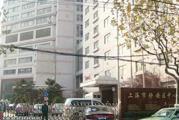 上海�o安�^中心�t院�w�z中心