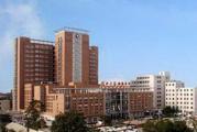 河北大学附属医院体检中心