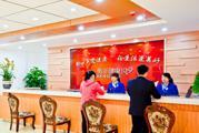 上海市美年大健康天山分院