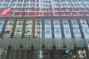 广西中医学院瑞康临床医学院
