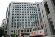 南江县人民医院体检中心