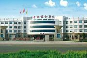豫西协和医院体检中心