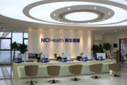 杭州市新华健康体检中心